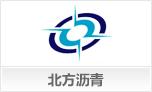 盘锦北方沥青股份有限公司
