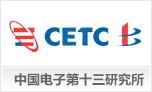 中国电子科技集团公司第十三研究所