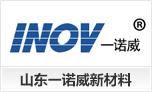山东一诺威新材料有限公司