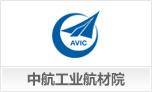 中航工业航空材料研究院(621)