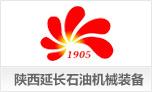 陕西延长石油机械装备制造有限公司