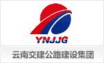 云南交建公路建设集团有限公司